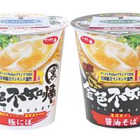 貝出汁カリスマラーメン店「金色不如帰」のカップ麺、裏麺「極にぼ」とともにローソン限定で登場。
