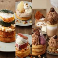 ビブリオテーク、秋フルーツまるごとパンケーキやモンブランパンケーキを発売。