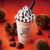 パブロ、コク深い渋皮マロンとチョコレートが香るスムージーを期間限定で販売。