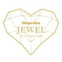 """ハーゲンダッツ、ジュエリーモチーフの""""アイスケーキ""""を発売。店舗予約の受付を開始。"""