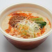 """セブン、""""小容量""""になって誰でも手軽に楽しめる「レンジ麺」2種を新発売。"""