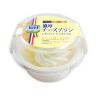 「PREMIUM SWEETS WITH KIRI®」シリーズ初のプリン「濃厚チーズプリン」が登場。
