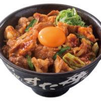 すた丼、プリプリホルモンと柔らかカルビの「大阪牛ホルモン味噌すた丼」を限定発売。