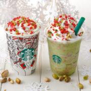スターバックス、ホリデーシーズン第二弾クリスマスカラーの「キャンディー ピスタチオ」などを販売。