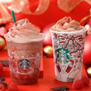 スターバックス、ホリデーシーズン第二弾「クリスマス ラズベリー モカ」などを販売。