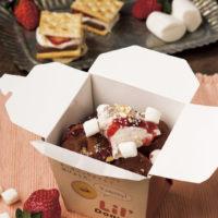 有機豆乳のミニドーナツ専門店「リルドーナツ」、冬限定「ストロベリー・スモア」が新登場。