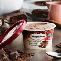 ハーゲンダッツ、2つの食感が楽しめる『クリスプチップチョコレート』が新登場。