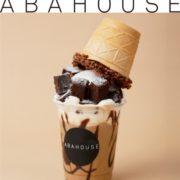アバハウスのコーヒースタンドにデザート×コーヒー「ワッフルショットスムージー」が新登場。