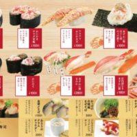 かっぱ寿司、冬の味覚「本ずわい蟹」をたっぷり堪能できる『かっぱの蟹づくし』フェアを開催。
