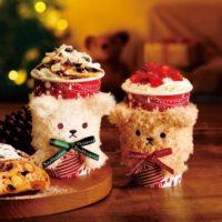 タリーズコーヒー、ホリデードリンク第二弾クリスマス気分が高まる「シュトーレンラテ」を期間限定で発売。