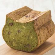 """""""ねこ型""""食パンにゴロッと栗と小豆入り抹茶生地が登場。竹炭パウダー「くろねこちゃん」も新登場。"""