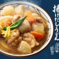"""丸亀製麺、""""夜なきうどんの日""""に「ごろごろ野菜の揚げだしうどん」を半額で提供。"""