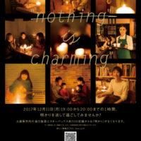 スターバックスが一斉にライトダウン、関東481店舗でエコアクションイベント開催。