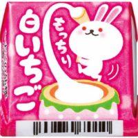 チロルチョコ、新食感グミを使った新商品「もっちり白いちご」を発売。