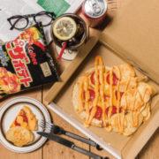 """ピザポテト味のピザ誕生、ディーゼルのカフェがピザポテトとコラボ。濃厚""""追いチーズ""""も。"""