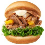モスバーガー、東北産の食材をふんだんに使用した限定商品を新発売。