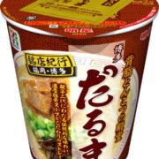 横浜家系「六角家」と博多とんこつ「博多だるま」のカップ麺がセブンプレミアムに新登場。