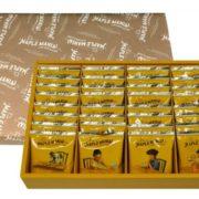 ザ・メープルマニア、メープルお菓子専門店が、羽田空港限定商品を発売。