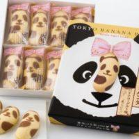 東京ばな奈、パンダ顔の新作を赤ちゃんパンダ「シャンシャン」と同時公開。