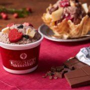コールドストーン、アイスクリームのようなバスボムに新フレーバー「チョコレートラバーズ」が登場。