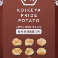 """湖池屋、""""幻の梅""""の絶妙な旨み「KOIKEYA PRIDE POTATO」を発売。"""