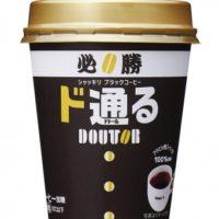 受験生に「ド通る(ドトール)」で合格祈願、コーヒー豆2倍&ブドウ糖で集中タイムを応援。