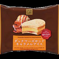 ローソン、塩キャラメル「ダックワーズサンド」アイスと濃厚な「ベリーショコラタルト」を新発売。