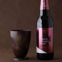 サンクトガーレン、チョコレート製の食べられるグラス&チョコビールが限定発売。