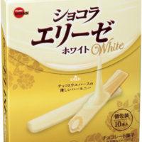 ブルボン、チョコでコーティングした「ショコラエリーゼホワイト」が新発売。