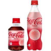 """コカ・コーラ史上世界初""""もも""""フレーバーの「コカ・コーラ ピーチ」期間限定で発売。"""