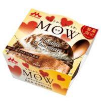 森永、2種のアイスで楽しむ「MOWダブルチョコレート」を数量限定で発売。