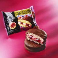 """ロッテ、チョコパイ""""PABLO監修の4種ベリーのチーズケーキ""""を発売。"""