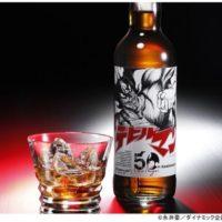 「デビルマン」ラベルのシングルグレーンウイスキーが誕生。50周年記念特別企画。