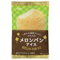 メロンパンがアイスに、ファミマ・サークルKなどで限定発売。