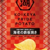 """「KOIKEYA PRIDE POTATO」、奥深い海老味噌風味漂う""""海老の鉄板焼き""""が限定で登場。"""