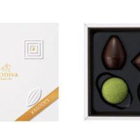 ゴディバ、百貨店限定で日本の素材使用のエレガントで雅なバレンタイン限定商品を発売。