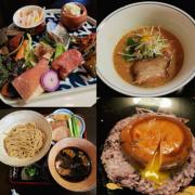 """ラーメン史に間違いなく名を刻む""""フルコース""""ラーメン、堂々たる日本料理の誕生。"""