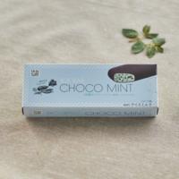 ローソン、初摘みペパーミントがさわやかな「ウチカフェ アイスバー チョコミント」を発売。