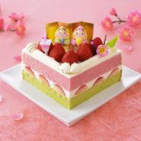 コージーコーナー、2018年「ひなまつり限定ケーキ」の予約受付を開始。
