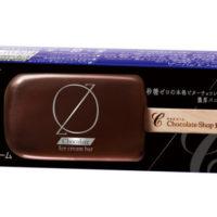 メイトー、濃厚バニラ×砂糖不使用の本格チョコレートのアイスバーが新発売。