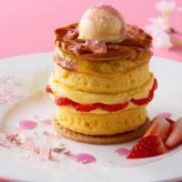 ニューヨークラウンジ、春の装い「桜と苺のミルフィーユパンケーキ」が登場。