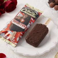 コールドストーン、「ビーマイチョコレート」がセブンイレブンから新発売。