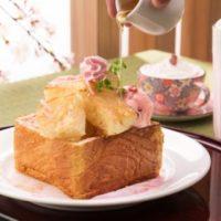 高級デニッシュ食パン「MIYABI」初・桜ハニートーストと桜デニッシュを発売。