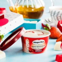 ハーゲンダッツ、「ストロベリーホワイトチョコレート」が期間限定で新発売。