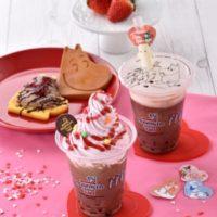 ムーミンスタンド、バレンタインにぴったりの「ラズベリーショコラクリーム」などが新登場。
