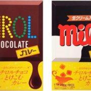 チロルチョコ、チョコが溶け込んだまさかの「レトルトカレー」が新登場。