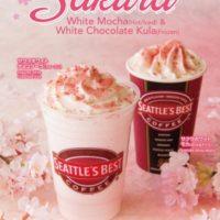 """シアトルズベストコーヒー、期間限定で""""サクラフレーバー""""2種が新登場。"""