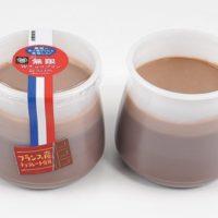 ミニストップ、フランス産チョコを使った「無限Wチョコプリン」が新発売。
