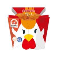 ローソン「からあげクン」国産小麦粉100%使用に。国産鶏むね100%使用からさらに安心へ。