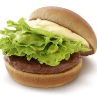 モスバーガー、大人気商品「クリームチーズテリヤキバーガー」が復活販売。